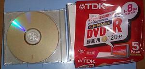 5枚で1180円のDVD-R CPRM対応版