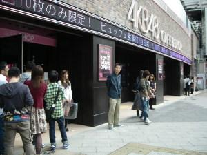 AKB48カフェ&ショップ秋葉原